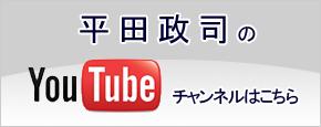 塗装技術コンサルティング | 平田技術士事務所